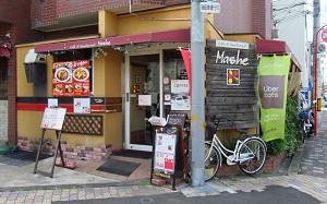 blog01Mashe.jpg
