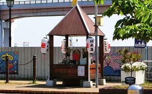 blog14神戸.jpg