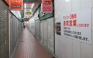 blog26元高3番街.jpg