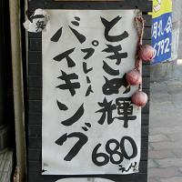 blog32みなみの.jpg