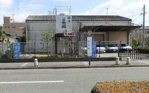 blog32日本盛宮水.jpg