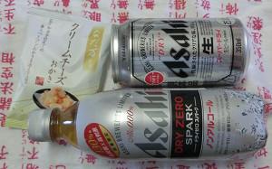 blog39アサヒビール.jpg