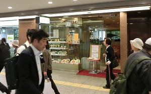 blog41若松.jpg