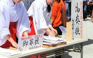 blog46葵祭.jpg