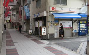 blog48松屋.jpg