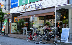blog49鶴見緑地.jpg