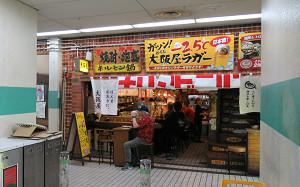 blog51大阪屋.jpg