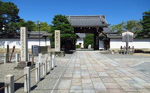 blog51聖護院.jpg