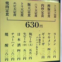 blog55.jpg