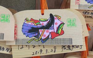blog57御髪神社.jpg