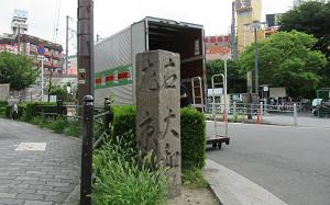 blog63京街道.jpg