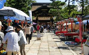 blog63豊国神社.jpg