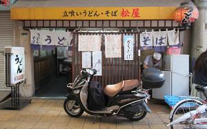 blog64松屋.jpg