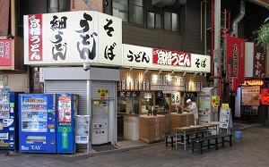 blog66京橋うどん.jpg