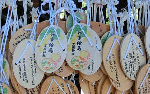 blog66豊国神社.jpg