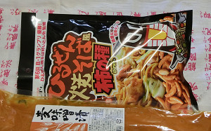 blog70蒜山.jpg