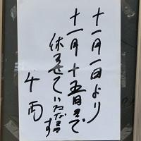 blog74千両.jpg