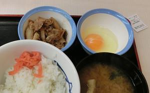 blog88松屋.jpg