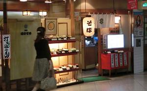 blog92田舎そば.jpg