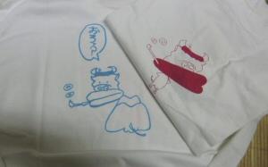 blogタロ.jpg