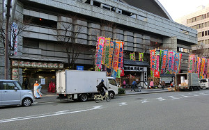 blog千秋楽 01.jpg