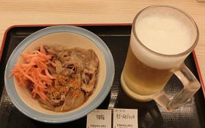 blog松屋.jpg